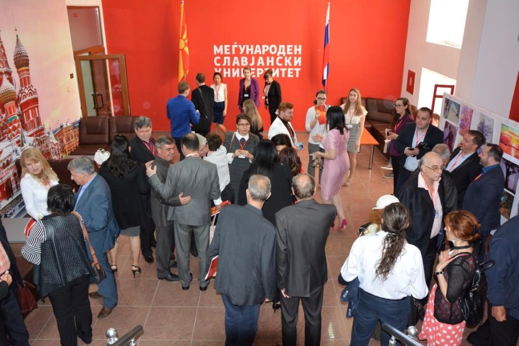 Konferencija Makedonija