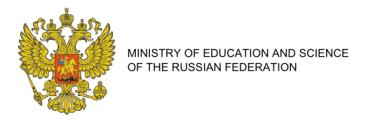 Ministarstvo Obrazovanja Rusije