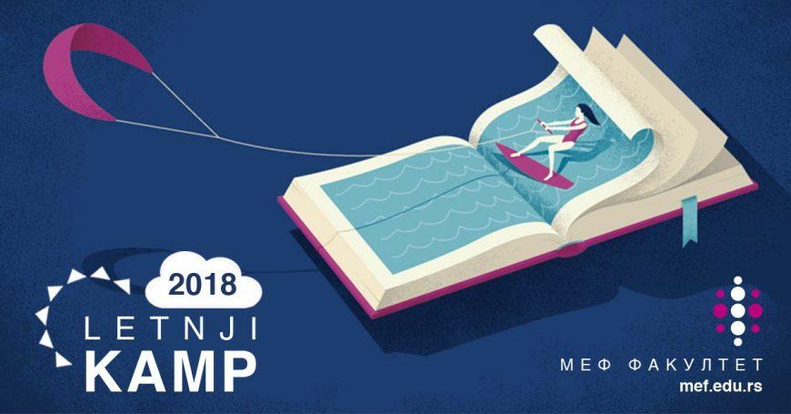 MEF fakultet letnji kamp
