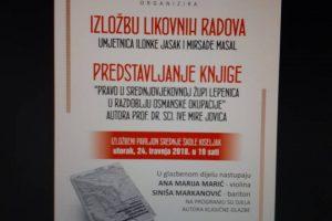 HKD_Napredak_Kiseljak