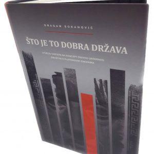 knjiga(1)